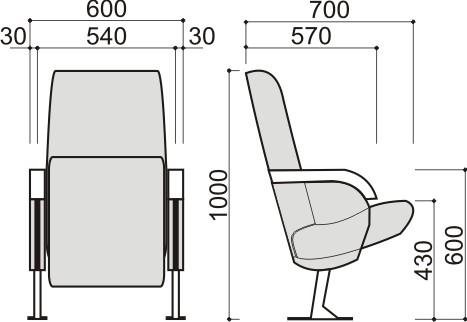 Microcompany : наши работы театральні крісла и стулья актово.